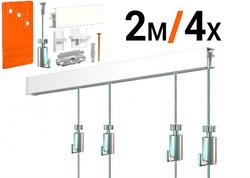 Set R10 200: Lišta 200 cm + 4x háček a ocel